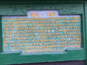 IMG 5108